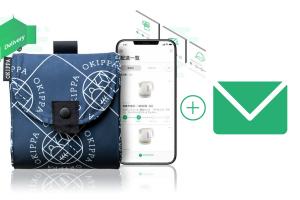 OKIPPA×Gmailの連携で配送状況が一目瞭然!